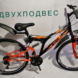 Biciclete de munte noi Altair FS 26 1.0 dvuhpodves