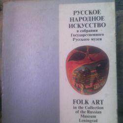 Rus halk sanatı