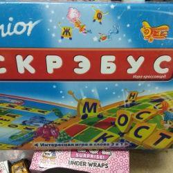 Interesting 2v1 word game