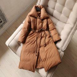 Down coat new
