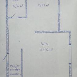Daire, 1 oda, 50 m²