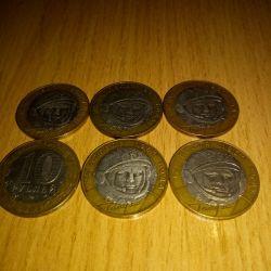 10 rubles Gagarin Spmd 2001