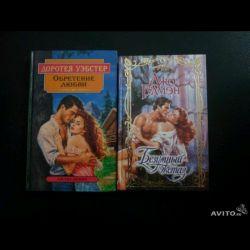 Романы книги