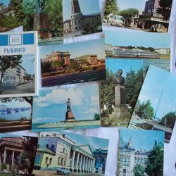 Καρτ ποστάλ της ΕΣΣΔ