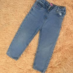 Jeans in excellent condition for 2-3 years
