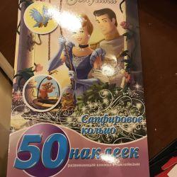Το αναπτυσσόμενο βιβλίο με αυτοκόλλητα Αυτοκόλλητα Cinderella 50