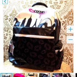 Cosmopolitan New Backpack