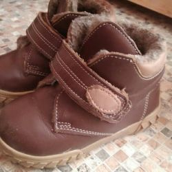 Boots (leather + wool) p.23