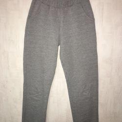 Pantaloni sport Grishko ✅