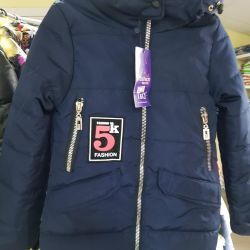 Jacket for the girl warm winter