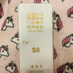 Νέα θήκη τηλεφώνου για το Samsung S8