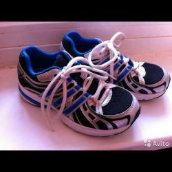 Adidas αρχική p 29 σόλα 18 cm
