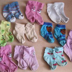 Çocuk çorapları 11 adet. 10 ay - 1.5 yıl