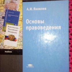 Foundations of law. A. I. Yakovlev