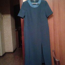 φόρεμα Σαββατοκύριακου