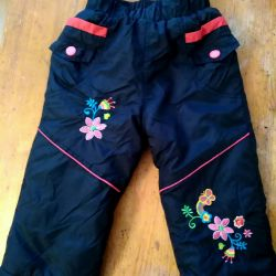 Winter things for the daughter (5-12 months)