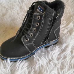 Winter boots for a boy