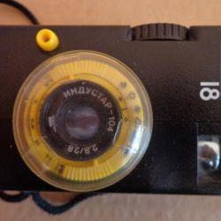 camera Agat-18