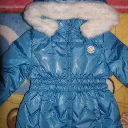Sela ceket yeni