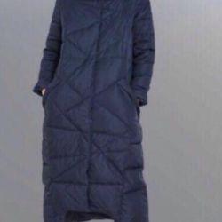 Пальто пуховое женское 48 размер
