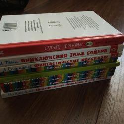 Ολοκαίνουργια βιβλία (διαθέσιμα ως δώρο)