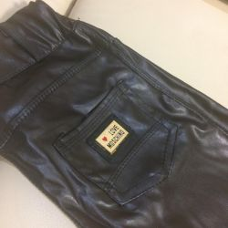 New leather pants leggins.