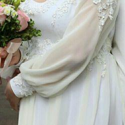 Happy wedding dress