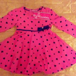 New dress for the girl.