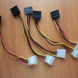 Adaptor de putere Molex - Power SATA