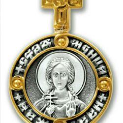 Pandantiv de argint, aurit, voi aduce EKB