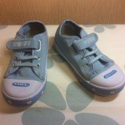 Παπούτσια για κορίτσια 31 rr