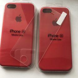iPhone 5SE Cases