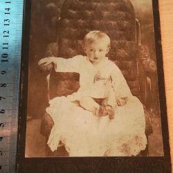 Ρετρό φωτογραφία αρχή του 20ου αιώνα