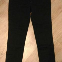Jeans skim massimo dutti