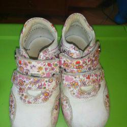 Δερμάτινες μπότες, 24 φορές