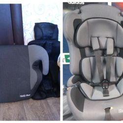 Oto koltuğu, yükseltici, çerçevesiz kiralama, kiralama