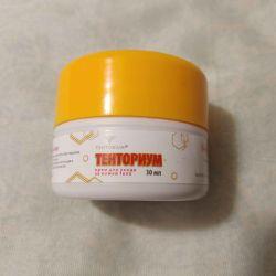Tentorium Cream (30 ml)