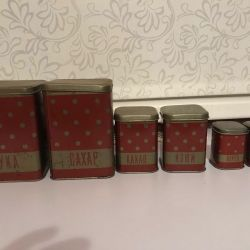 A set of cans for cereal USSR 6 pieces
