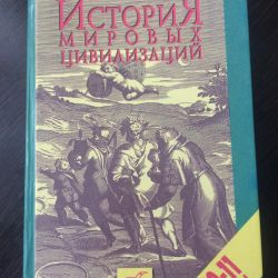 The history of world civilizations V.M. Khachaturian