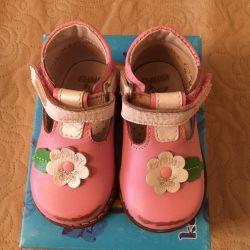 Туфли ясельные Котофей 18 размера