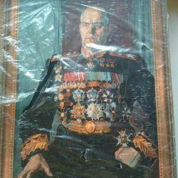 Rare gift edition Georgy Zhukov