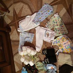 Baby clothes package