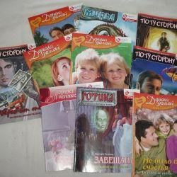 Βιβλία ed Amadeus για prrodstkov