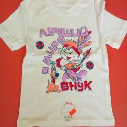 New T-shirt p 110-116