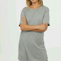 Tricou rochie H & M nou