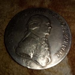 Coin 1 ruble of 1796