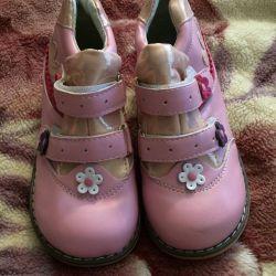 Kız için botlar
