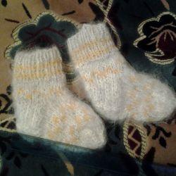 Yeni çorap