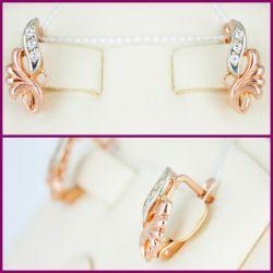 Gold earrings 585 tests. Art.A0263.