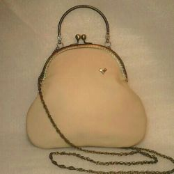 Bag leather beige author